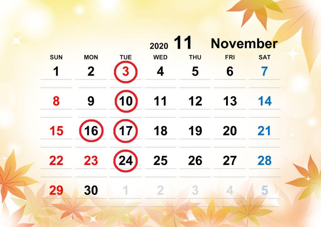2020季節イラストカレンダ-11