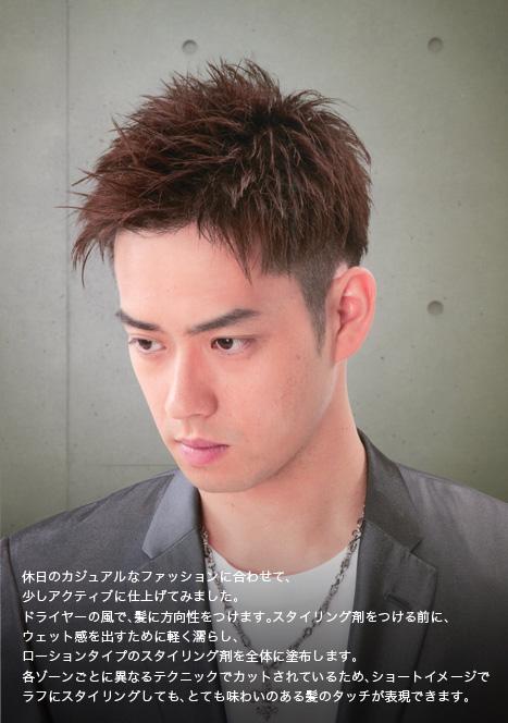 style_image01 (3)