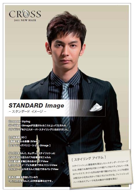 style_image01 (4)