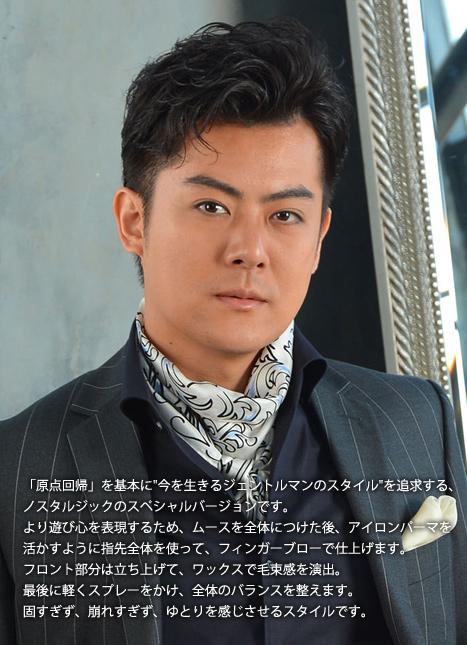 style_image02 (1)