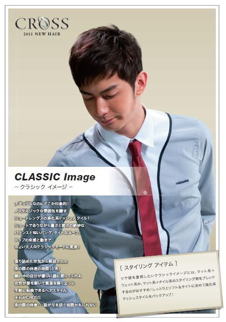 style_image03 (4)