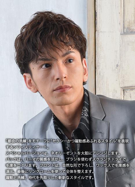 style_image04 (1)