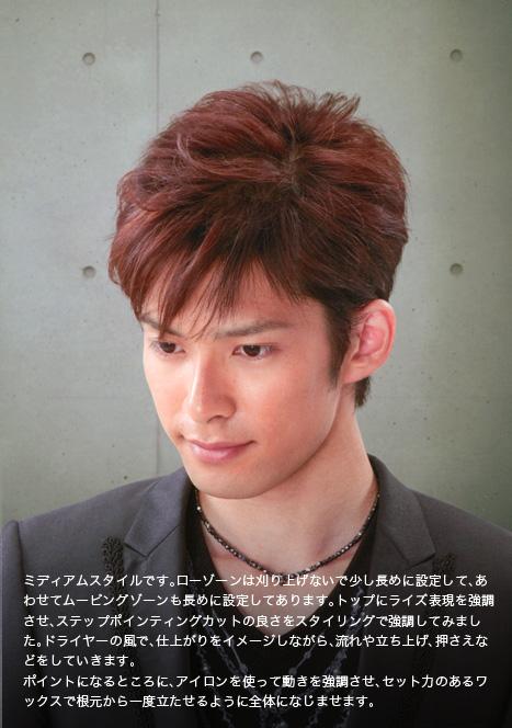 style_image04 (2)