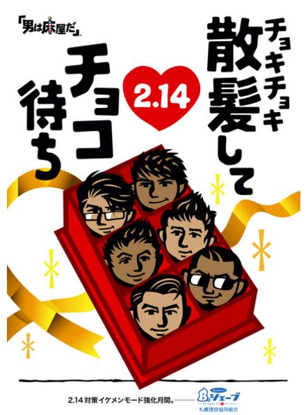 2015-02-06-0